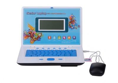 Starmark Senior Laptop
