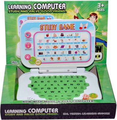 RK Toys Learning Computer