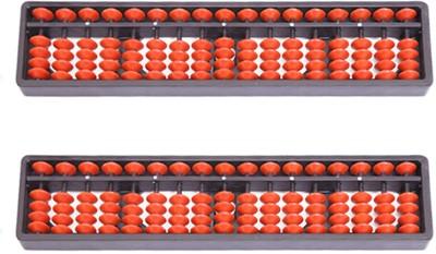 Djuize Abacus 17 rod - Set of 2