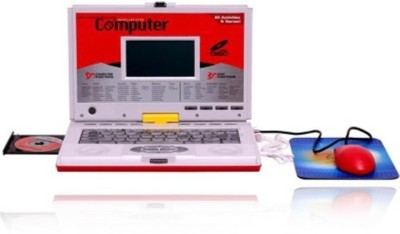 Dinoimpex Intellective Computer with CD Drive & Mouse (80 Activities & Games)