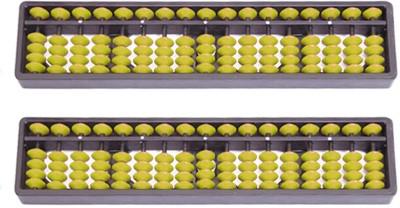 Djuize Abacus Yellow 17 Rod -Set Of 2