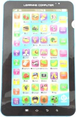 Kidzvilla Multimedia Learning System