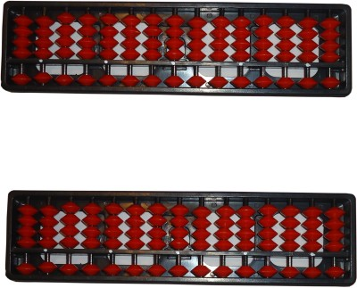 SAE FASHIONS Red 15 Rod Abacus Kit Set Of 2