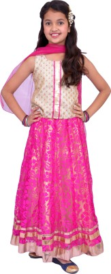 Kilkari Self Design Girl's Ghagra, Choli, Dupatta Set
