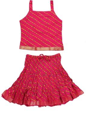 Jaipur Kala Kendra Striped Girl's Lehenga Choli
