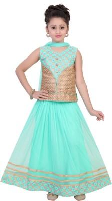 Saarah Self Design Girl's Lehenga, Choli and Dupatta Set