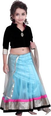 K&U Self Design Girls Lehenga, Choli and Dupatta Set