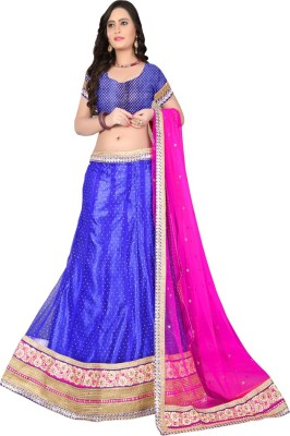 Araja Self Design Women's Lehenga, Choli and Dupatta Set