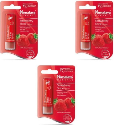 Himalaya M454503 strawberry shine (Set of 3)(4.5 g)