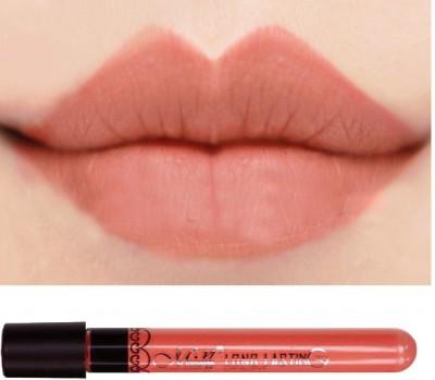 Me Now Generation II -Long Lasting Waterproof Lip Gloss 9 g