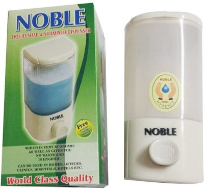 Gade 500 ml Soap Dispenser