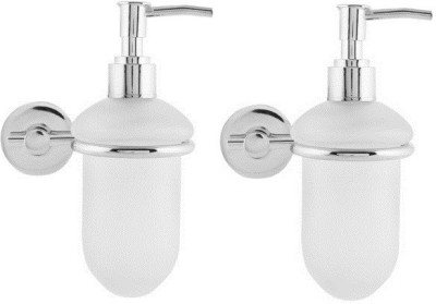 KRM 250 ml Soap Dispenser