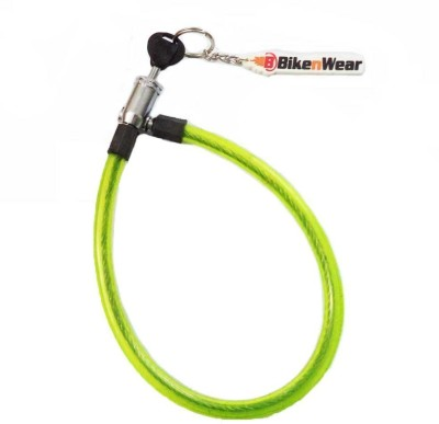 ERCO Multi-Purpose-Green Cable Lock