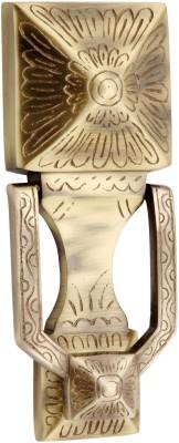 Kodia Square Antique Combination Lock