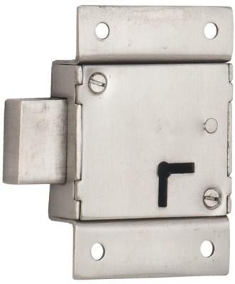 Citizen White M Steel Universal Cupboard (75 MM) Lock