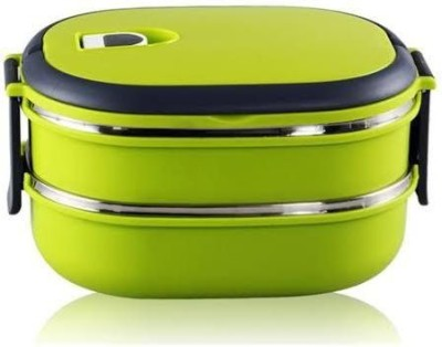 Gade Double Layer Stainless Steel Handle 2 Containers Lunch Box