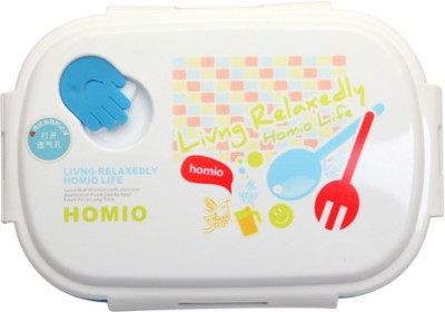 Homio Classic 1 Containers Lunch Box