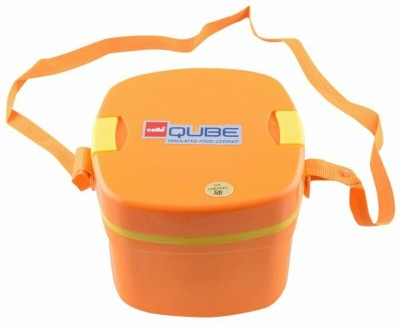 Cello Qube big dlx 2 Containers Lunch Box(750 ml)