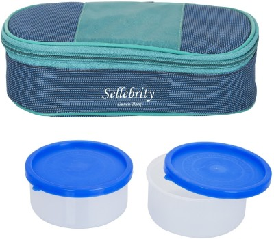Sellebrity Indian Royal Blue Green 2 Containers Lunch Box(400 ml)