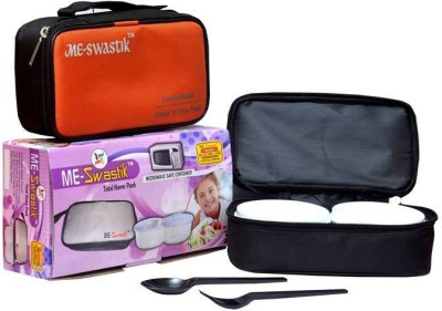Me Swastik lunchbreakp 2 Containers Lunch Box