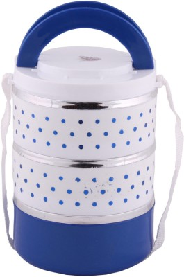 RV2 Hot And Cold 3 Layers Small Carrier 3 Containers Lunch Box