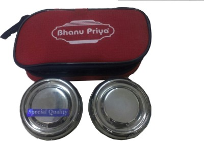 BHANU PRIYA 001dfrf 2 Containers Lunch Box