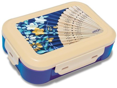 Milton Quick Bite-Blue 2 Containers Lunch Box at flipkart