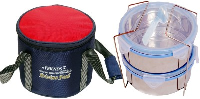 SBM + PRISTINO 2 2 Containers Lunch Box