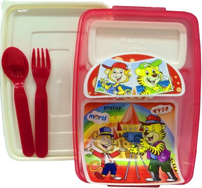 Gayatri Creations RW-10 2 Containers Lunch Box
