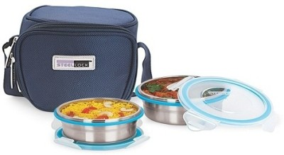 Steel Lock HL 1321 2 Containers Lunch Box