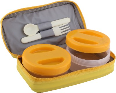 eGizmos Lunch Plus_insulated soft pouch tiffin_2 plastic containers(Yellow) 2 Containers Lunch Box(500 ml)