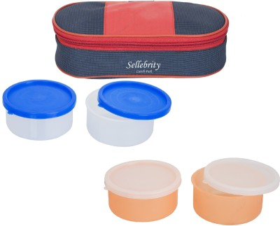 Sellebrity Aone Royal With 2 Boxes 4 Containers Lunch Box(800 ml)