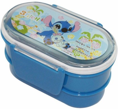 DIZIONARIO MEEP061213 2 Containers Lunch Box