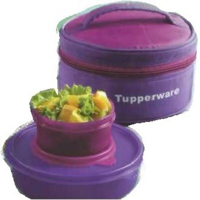 Tupperware Brand New classic lunch set 2 Containers Lunch Box
