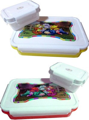 Goldcave Cartoon Printed Lunch Box Set of 2 2 Containers Lunch Box