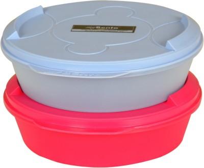 myBento Globemini Twins 2 Containers Lunch Box