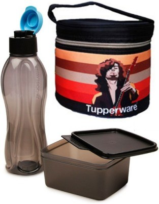 Tupperware Xtreme Set Jr Executive Rocker 1 Containers Lunch Box