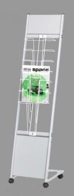 Jinhao Super Durable JH-377 Floor Standing Magazine Holder