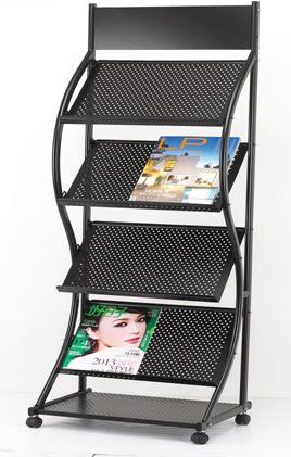 Chrome Floor Standing Magazine Holder class=
