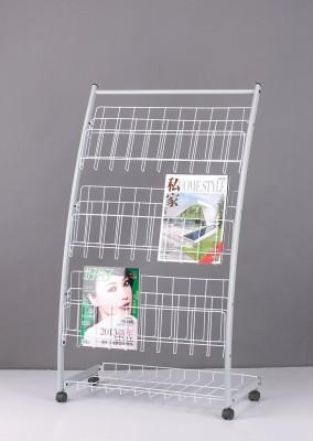 Jinhao Super Durable JH-302 Floor Standing Magazine Holder