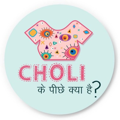 PosterGuy Choli Ke Peeche Kya Hai | Quirky Illustration Fridge Magnet