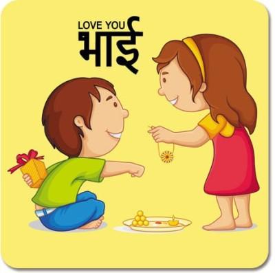 exciting Lives Rakhi Bhai Fridge Magnet