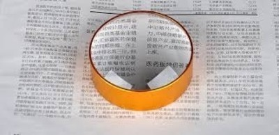 Star Magic Paper Weight 10X Magnifying Glass