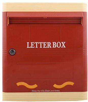 Lamba's Wall Mounted Mailbox(Red-Ivory)