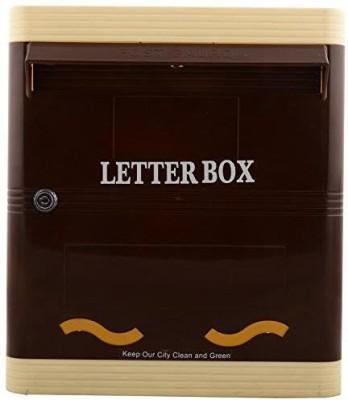 Lamba's PG03BI Wall Mounted Mailbox(Brown-Ivory)