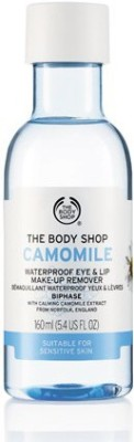 The Body Shop Camomile Waterproof Eye & Lip Make Up Remover(160 ml)
