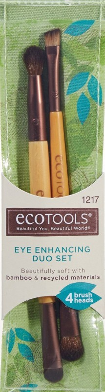Eco Tools Makeup Brush Organizer(Brown)