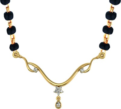 Suvarnadeep Rose Gold Tanmaniya