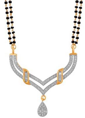 Alysa Brass, Copper Mangalsutra