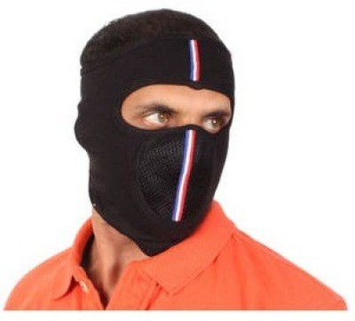 Killys Premium Exquisite Pure Balaclava